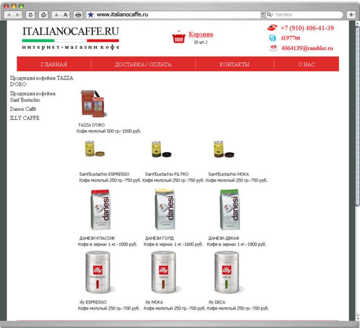 51e60f88578c2 Сайт дешевый интернет магазин от 6700 рублей